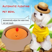 Creative design of automatic plastic floating pet bowl not wet mouth dirty bear small medium sized dogs cats supplies