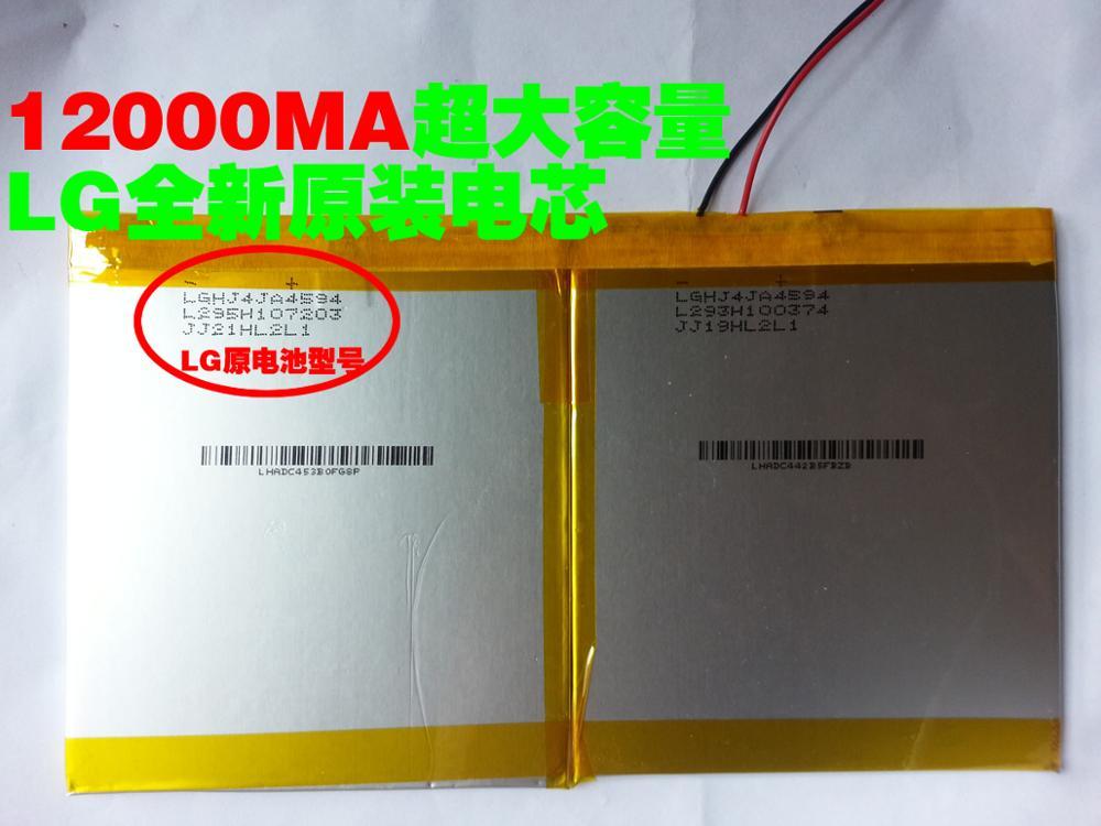 For Onda For Onda V975m battery For Onda V975S Quad battery 12000MA battery-in Digital Batteries from Consumer Electronics    1