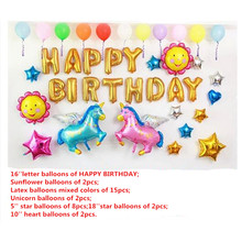 44pcs Happy birthday cartoon balloons set, sunflower unicorn foil balloon party decoration ballon ball baby kid boy girl supply