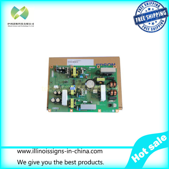 B7080 Power Board