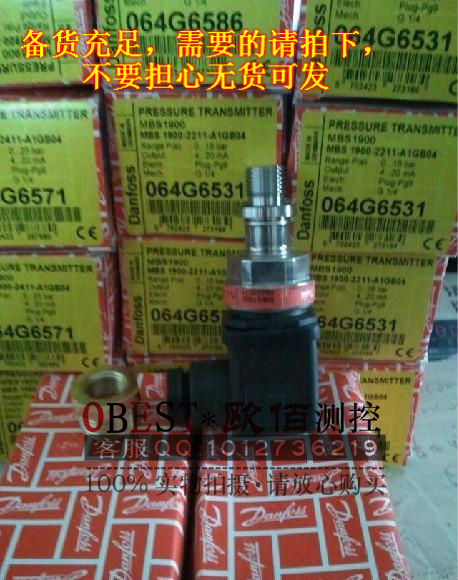 Danfoss pressure transmitter MBS1900 064G6523 064G6531 pressure sensor клапан обратный фланцевый ф300 pn16 модель 895 danfoss в оскве