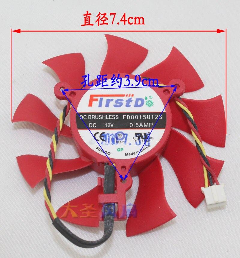AMD 7.4cm FD8015U12S 12V 0.50AMP 3 line graphics fan
