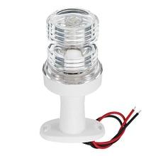 12V Marine Boat LED Navigator Light Stern Anchor Lamp 360 Degree All Round White Signal Lamp