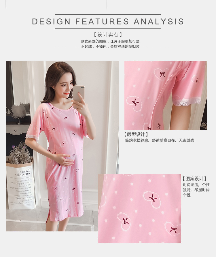 Summer Pregnant Cotton Night Short Sleeve Skirt Maternal Lactation Dress Go Out Confinement Clothing Thin Section 1671