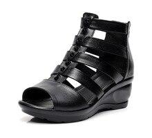 حذاء أسافين الصنادل حذاء