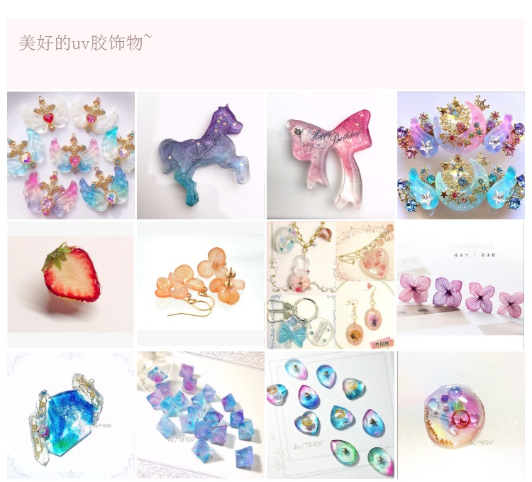 US $2 39 11% OFF|UV Resin Hard Type Ultraviolet Curing Solar Cure Resin  Sunlight Activated Kawaii Crafts Transparent clear-in Jewelry Tools &