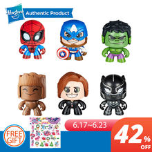 Hasbro Poderoso Muggs Marvel Os Vingadores Capitão América Hulk Spiderman Groot 3 Expressões Faciais Collectible Figure Toy Presente(China)