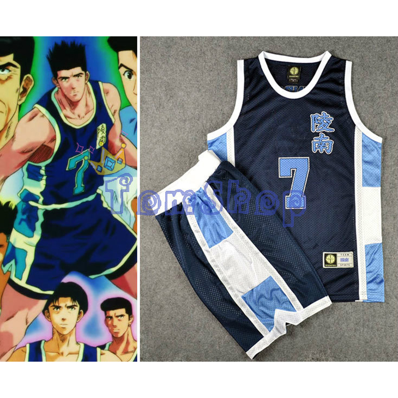 Anime SLAM DUNK Cosplay Costume Ryonan School No. 7 Sendoh Basketball Jersey Tops + Shorts Full Set Suits Team Uniform Navy Blue