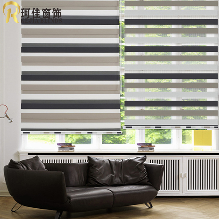 FREE SHIPPING elegant Popular zebra blinds double layer three colour roller blinds and curtain fabric the