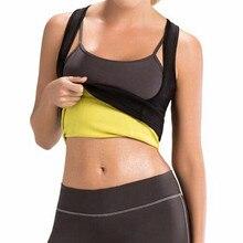 Hot Shapers Plus-Size Slimming Shirt Women's Waist Trainer Vest Hot Cami Shaper Neoprene Waist-Trimmer Slimming Shirt Shapewear