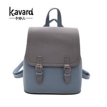 Kavard бренд рюкзак женские рюкзаки модные маленькие школьные сумки для девочек черный Скраб кожаный женский рюкзак мешок DOS 2017