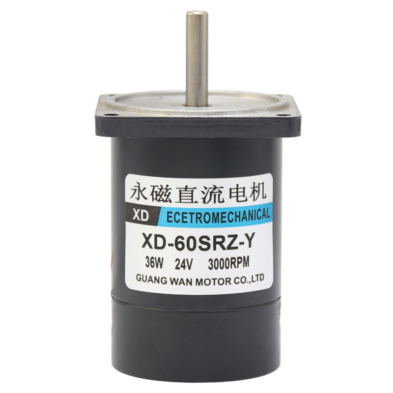 60-SRZ-Y, 36W Adjustable Speed Motor, 12V24V DC Motor, Miniature Motor, High Speed Small Motor, CW/CCW60-SRZ-Y, 36W Adjustable Speed Motor, 12V24V DC Motor, Miniature Motor, High Speed Small Motor, CW/CCW