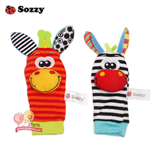 4-Piece Zebra Baby Infant Wrists Rattle and Socks Bell Foot