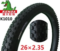 HOT Brand Super Wide Anti Puncture Bicycle Tire 26 2 35 Ultralight Mountain Mtb Road Bike