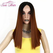 Suri Hair Ombre Brown Straight women Synthetic wigs bob Lace Front Wig black root no bangs 3 length for Choice Cosplay hair Wig ladylike lolita mikasa ackerman bob style straight cosplay wig for women