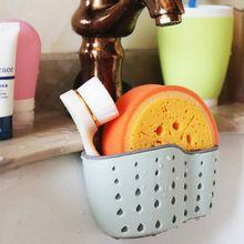 Useful Suction Cup Sink Shelf Soap Sponge Drain Rack Kitchen Sucker Storage Tool Holder Accessory vaciar cesta Z
