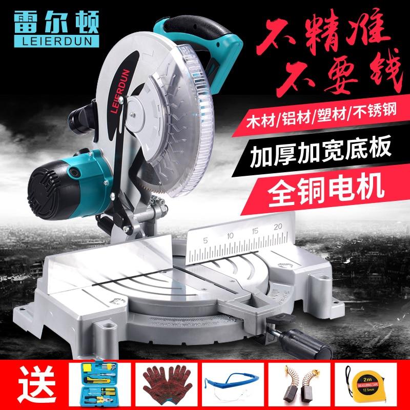 10 Inch 255MM Multi-function Saw Aluminum Machine Aluminum Wood Cutting Machine 45 Degree Miter Saw Aluminum Machine