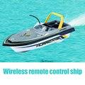 Eléctrica Rc Cebo Barco de Pesca de Control Remoto Barco Del Rc 5 Horas Función Omnidireccional Huracán RC Barco