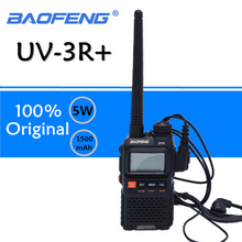 Walkie Radio 3R UV3R