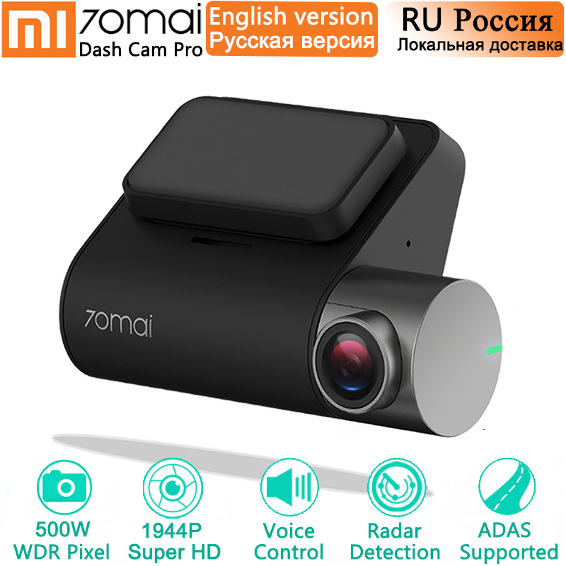 camara para auto Xiaomi 70mai Pro Dash Cam 1944 P GPS ADAS camara coche 70 mai cámara de Control de voz 24 HParking Monitor 140FOV la visión nocturna de la WIFI Cámara