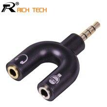 U Type Adapter Dual 3.5 MM Headphone Plug Audio Cables Splitter Microphone 2 in