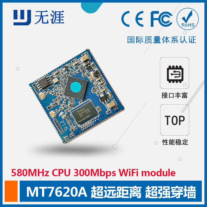 MT7620A wireless WiFi module routing core board performance is far more than OpenWrt WrtNode development board module xilinx xc3s500e spartan 3e fpga development evaluation board lcd1602 lcd12864 12 module open3s500e package b