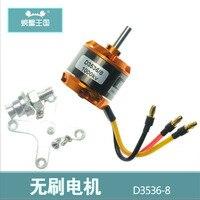 DYS brushless motor D3536 8 model high speed motor 1000KV motor shaft diameter 5mm bl motor