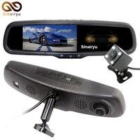 5,0 дюймов 1080 P заднего вида Камера с монитором Видеорегистраторы для автомобилей Видео Регистраторы Зеркало заднего вида монитор авто затем