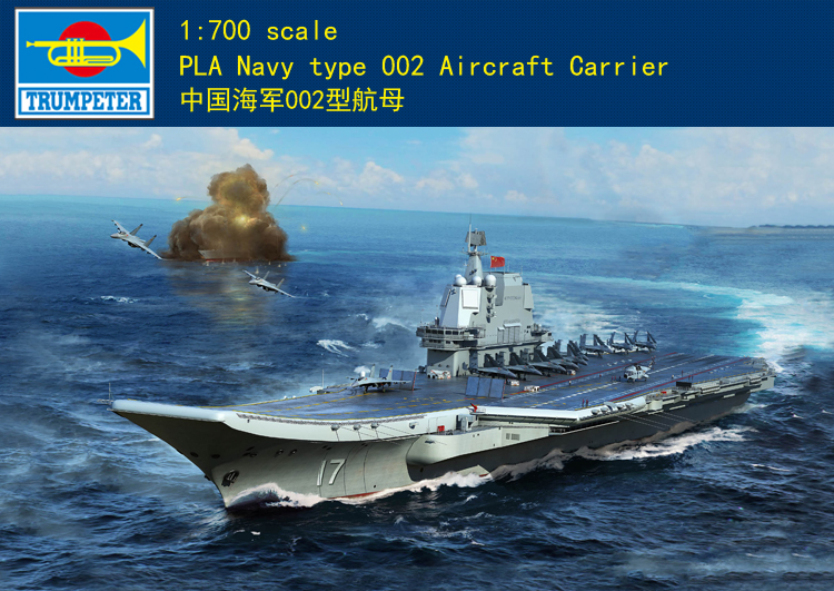 Trumpeter 06725 1/700 PLA Navy Type 002 Aircraft Carrie R Military Assembly Model