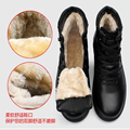 Wholesale-Winter Two Layers of Skin Leather Qaulity Mens Flexibility and Durability Outdoor Snow Shoes Classic Mens Ankle Boots