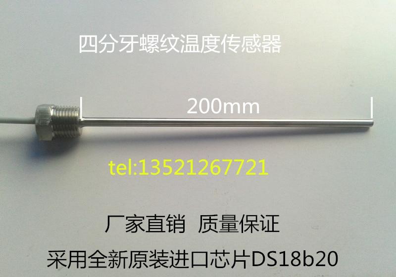 Probe length of DS18b20 fixed four thread thread temperature sensor 200mm ds18b20 fixed m10 thread temperature sensor probe length 50mm waterproof type