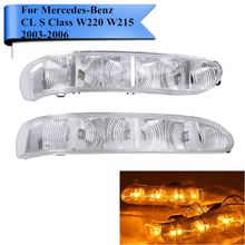 2X LED Side Door Mirror Turn Signal Light Indicator For Mercedes Benz MB W215 CL55 CL65 CL500 CL600 W220 S55 S65 AMG S350 #W091