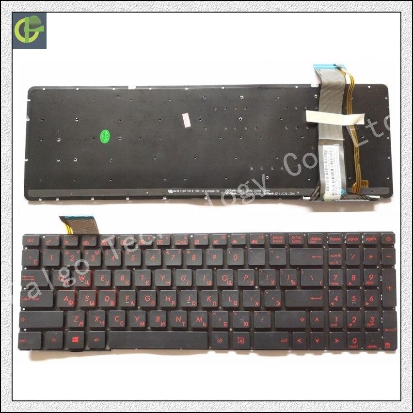 Russian Keyboard for ASUS GL552 GL552J GL552JX GL552V GL552VL GL552VW N751 N751J N751JK N751JX G551VW RU