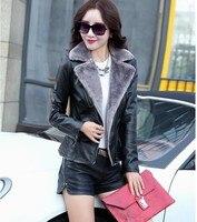 Thicken Warm Leather Jacket Women Winter Jacket Female Clothing 2018 Plus Size 5XL High Quality European Style Brand Parka PC029