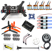 F11859-G RC Drone Quadrocopter Aircraft Kit 300H 300mm Frame 6M GPS APM 2.8 Flight Control No Transmitter No Battery