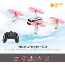 Wifi fpv remote control quadcopter 2.4G 4CH 6-axis gyro wifi FPV RC drone dengan 720 P HD kamera GPS auto kembali modus RTF mainan hadiah