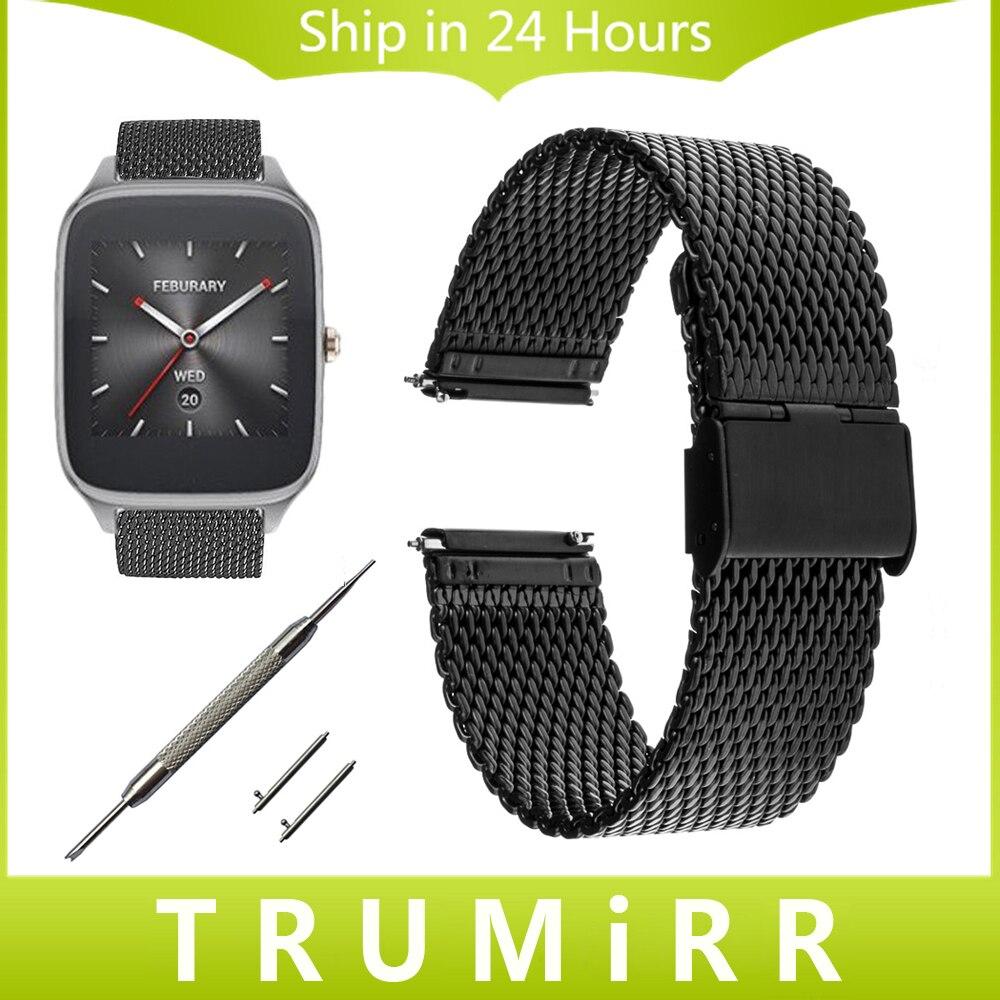 Milanesa correa de liberación rápida para Asus zenwatch 1 2 22mm LG G reloj  W100 W110 urbano W150 acero inoxidable venda de reloj de pulsera 5bd9cdd87ce