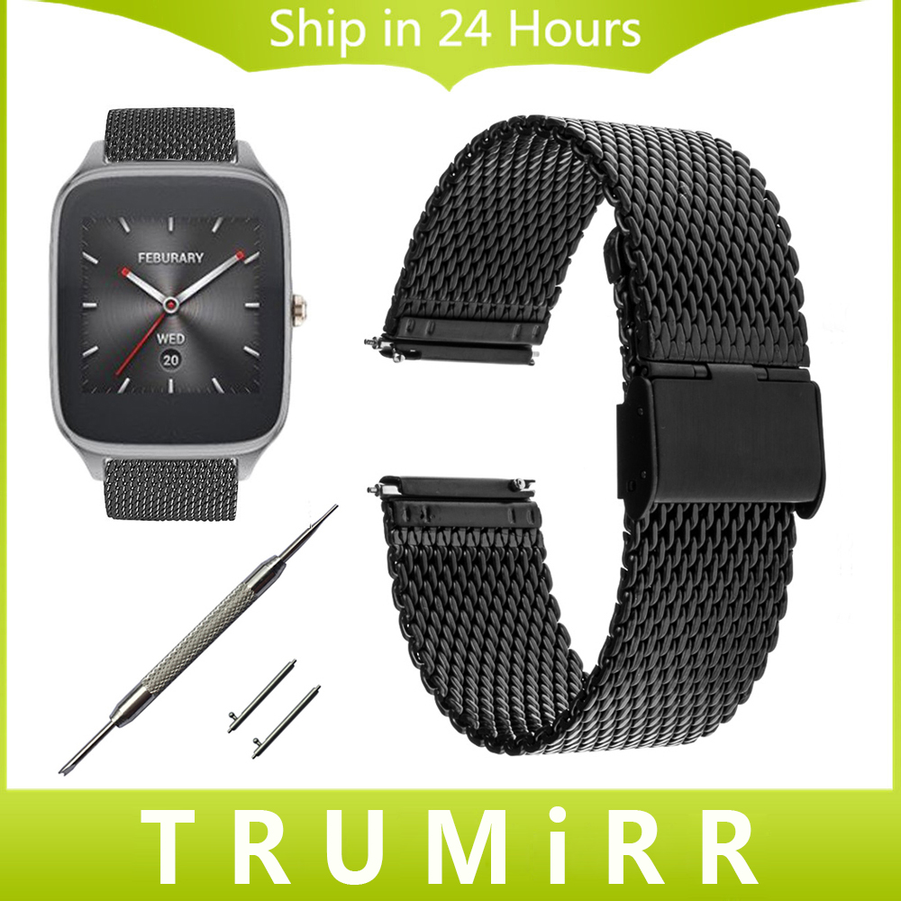 Milanese Strap Quick Release for Asus Zenwatch 1 2 22mm LG G Watch W100 W110 Urbane W150 Stainless Steel Watch Band Bracelet 22mm milanese loop band magnetic buckle strap for asus zenwatch 2 lg g watch w100 w110 w150 pebble time stainless steel bracelet