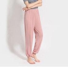 Plus Soft Sleep Bottoms Home Pants for Women Pajama Pants Modal Summer Autumn