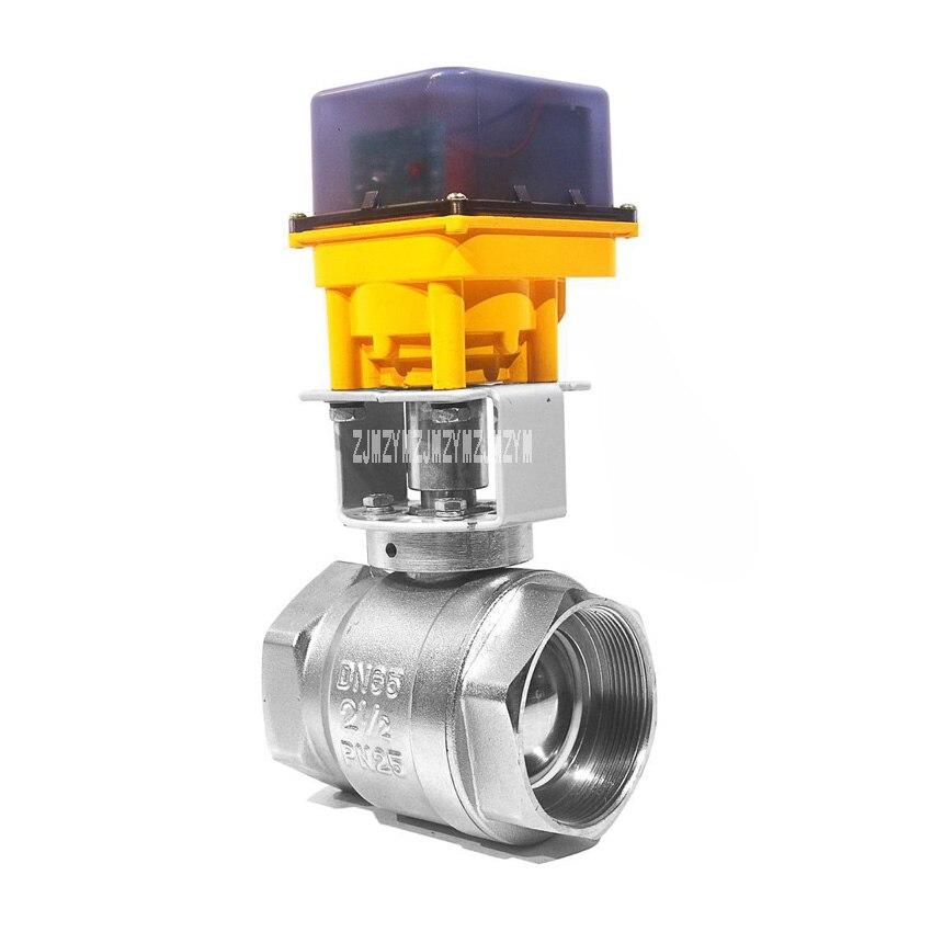 Nouveau DN65 robinet à tournant sphérique électrique en alliage de cuivre petit robinet à tournant sphérique électrique/actionneur de vanne 12 V/24 V/220 V 1.5Mpa-0 ~ 70 degrés 13 secondes