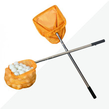 Big sale Table tennis net telescopic pick up the ball picking device