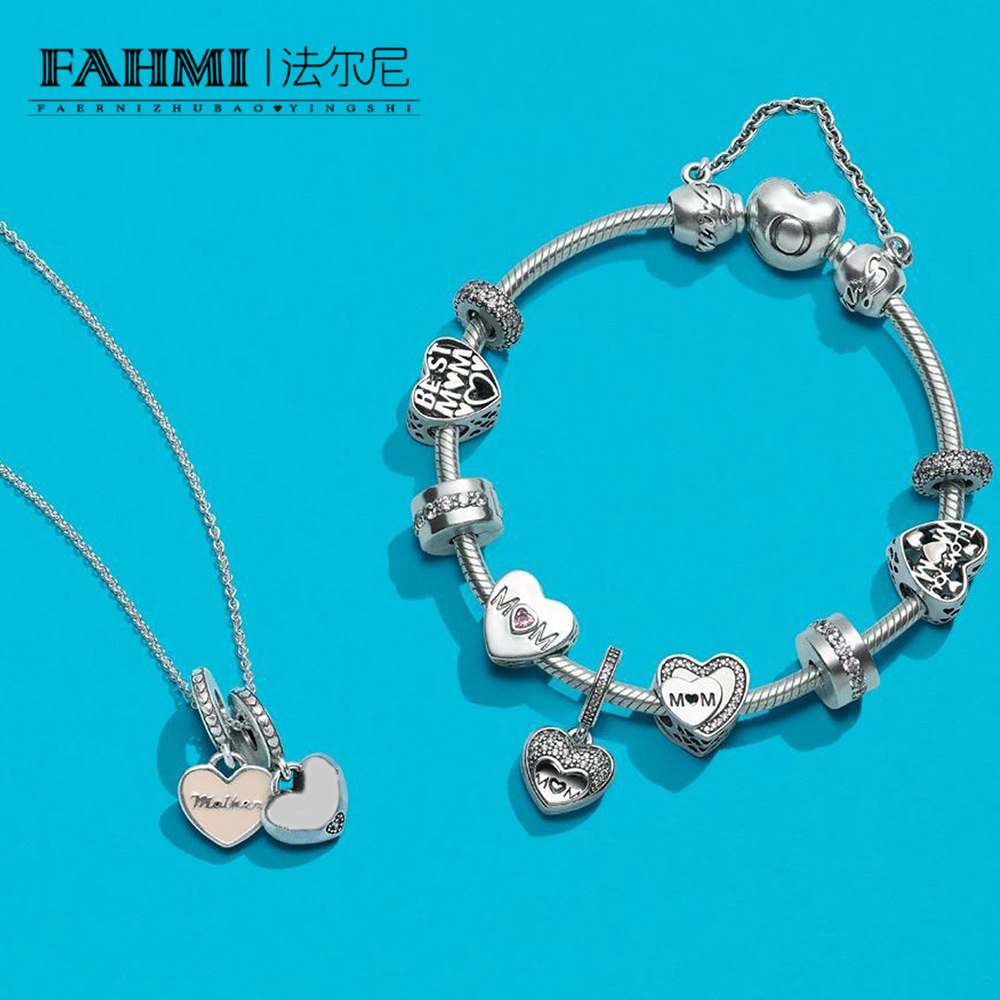 FAHMI 100% 925 Sterling Silver 1:1 Mothers Day Hanging Charm Beaded Bracelet Necklace Gift Set Free Shipping WholesaleFAHMI 100% 925 Sterling Silver 1:1 Mothers Day Hanging Charm Beaded Bracelet Necklace Gift Set Free Shipping Wholesale
