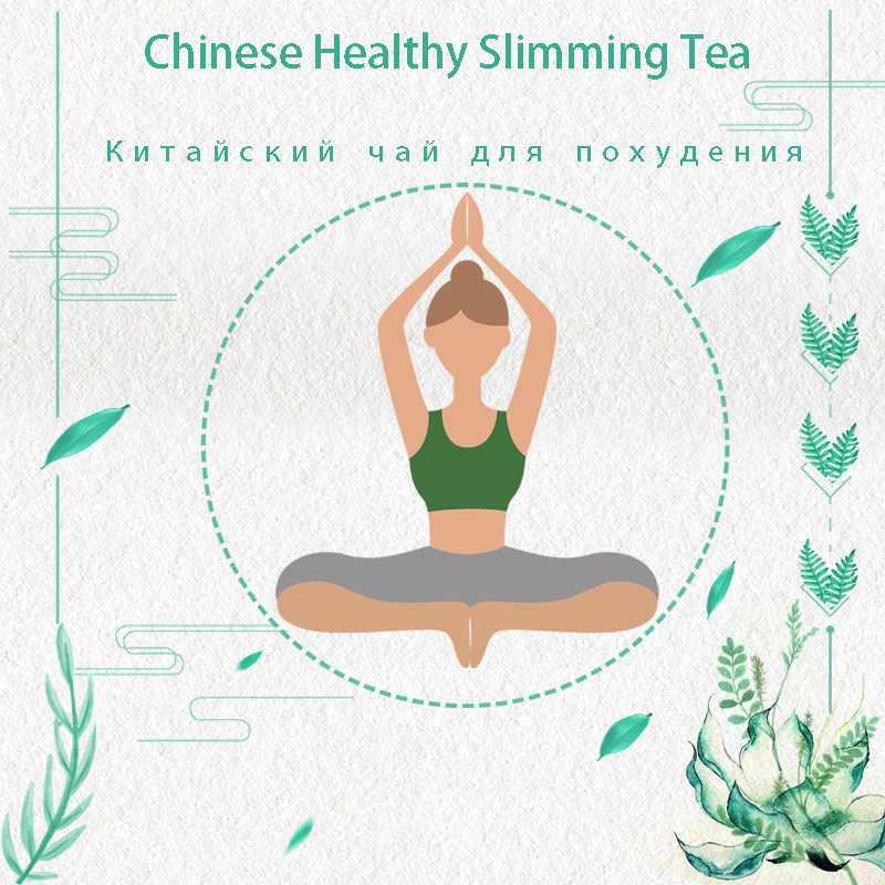 Fat Burner Slim Detox Tea Anti Cellulite Celulitis Flat Tummy Tea Belly anticelulitis Loose Lose Weight Detox Slimming Products
