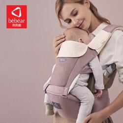 Bebear حاملة الطفل ترقية C26 الطفل في الهواء الطلق خفيفة الوزن الطفل مجموعة متعددة الوظائف تنفس مريح الخصر البراز