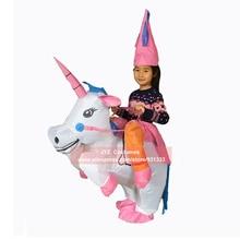 Надувные единорог костюмы для малыша для взрослых ездить на динозавра ковбой утка нарядное платье Пурим Хэллоуин Карнавал Косплэй Пикачу костюм