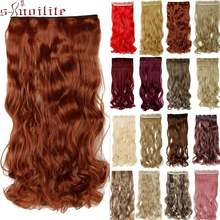"S-noilite 24"" Long Curly Clip in Hair Extension Real Natural Wavy Synthetic Hair Pieces 5 Clips Hair One Piece Purple Red Pink(China)"