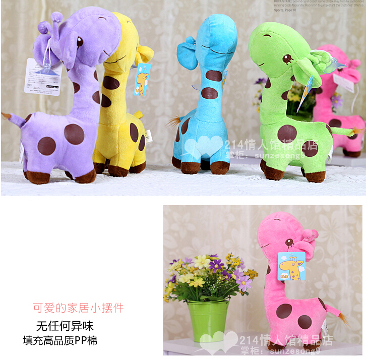 Plush pendant wholesale 5pcs 25cm cartoon cute giraffe deer wedding little doll children prize girl gift stuffed toy