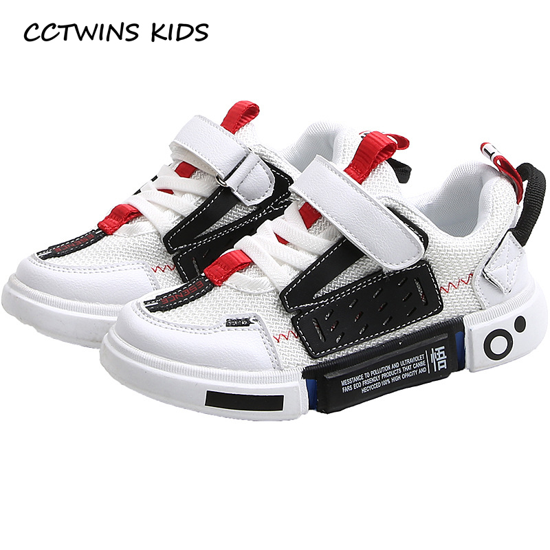 CCTWINS Kids Shoes 2019 Autumn Fashion Baby Girls Black Sport Shoes Boys Black Sneakers for Children Clearance Trainer FS2897CCTWINS Kids Shoes 2019 Autumn Fashion Baby Girls Black Sport Shoes Boys Black Sneakers for Children Clearance Trainer FS2897