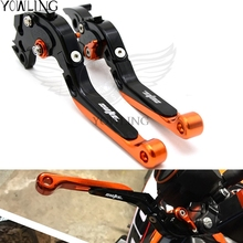 For KTM DUKE 129 200 390  CNC Aluminum With logo Folding & Adjustable&Extenable Motorcycle Brake Clutch Levers