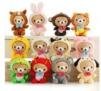 12 шт. милые плюшевые легко нести игрушки Китайский Зодиак дизайн легко медведи куклы подарок на день рождения около 30 см
